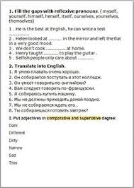 работа по английскому языку для го класса Кузовлев В П четверть  Контрольная работа по английскому языку для 9 го класса Кузовлев В П 4 четверть