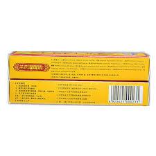 Only - $6.64 Natural Herbal Chinese Eczema Cream Psoriasis Skin ...