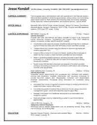 Clerical Resume Templates Custom Clerical Resume Templ On Sample Resume Templates Clerical Resume
