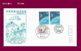 Satellite Weather Chart Details About Ee Weather Chart Meteorological Service Weather Satellite Japan 1884 Fdc Cover