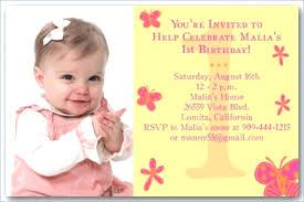 1st birthday invitation in tamil image collections invitation