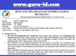 Maybe you would like to learn more about one of these? Rpp Bahasa Inggris Kelas 7 K13 Revisi 2017 Semester 2 1 Terbaru Info Pendidikan Terbaru