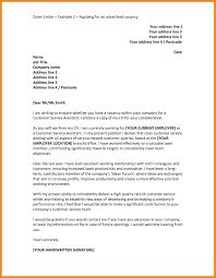 Motivation Letter For Job Example Application Letter Job Pdf Save Motivation Vacancy Resume