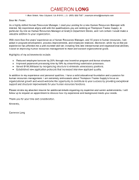 Human Resources Cover Letter Best Human Resources Manager Cover