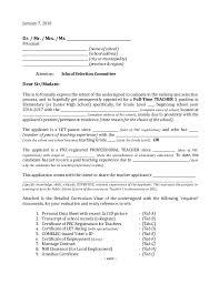 Best     Application cover letter ideas on Pinterest   Job