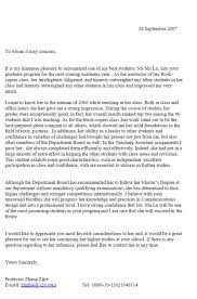 Sample Recommendation Letter for College Student Word Format