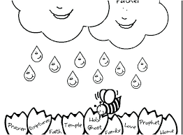 Sight Word Coloring Pages Kindergarten Mtkguideme