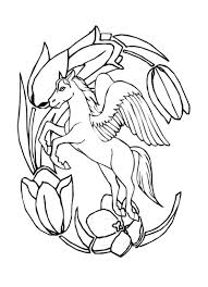 Pegasus Color Pages