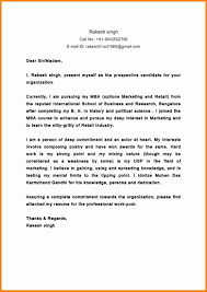 Dear Sir Madam Cover Letter 7 English Letters Samples Penn Working Papers