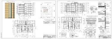 Курсовые и дипломные проекты Многоэтажные жилые дома скачать  Курсовой проект Жилое 16 этажное панельное здание в г