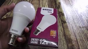 Philips Smd Lights Price In Pakistan Orient Led Bulb In Pakistan 12 Watt Led Bulb