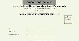 The English Rider School English Club Membership Form