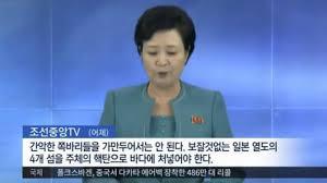 조선 중앙 tv 일본에 대한 이미지 검색결과