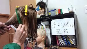 美容師になりたい高校生 勉強する方法 段をつける レザーカット講習会5