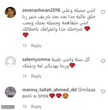 أسما شريف منير تحذف صورتها الجريئة وتعتذر: انجرفت ورا الدنيا وهقاوم -  ليالينا