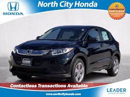 New Honda Inventory North City Honda