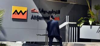 Atijari Wafa Banc Hill International To Assist Construction Of New