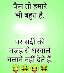 123 whatsapp jokes in hindi images