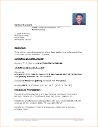 Resume Making Software Free Download Best Of Format For Jobesume Staggering Sample With Photo Fresh Application