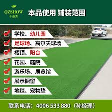 get ations encryption artificial turf artificial fake plastic lawn turf football field grass roof terrace indoor carpet