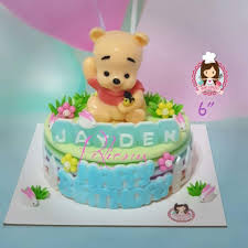Jelly Birthday Cake Design Pooh Bear Agar Agar Jelly Cake Cake Jelly Cake Agar Agar