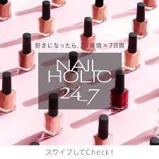 Nail Holic At Nailholickose Instagram Profile Instagram Viewer