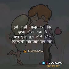 Read Latest Love Shayari Sad Sms Quotes In Hindi On Boyfriend