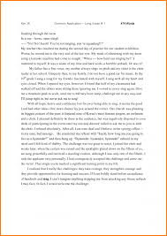 cover letter example of a good college admission essay examples of cover letter essays that worked college admission essays common appexample of a good college admission essay
