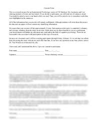 what a wonderful world essay worksheet