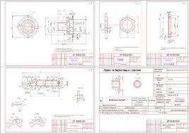 Ремонт муфты сцепления трактора ДТ Готовые технические  трактор ДТ 75 карта дефектации