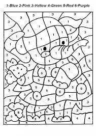 Small Picture christmas coloring pages upper elementary kids coloring page page