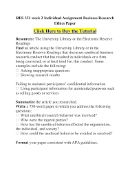 write ethics term paper how to write an ethics paper pictures wikihow