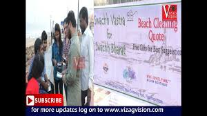 swach vastra for swach bharat beach cleaning e free gifts happy friendshipday beach road vizag