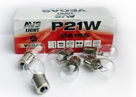 <b>Лампа AVS Vegas</b> 12V. <b>P21W</b> (BA15S) BOX (10 шт.) оптом от ...