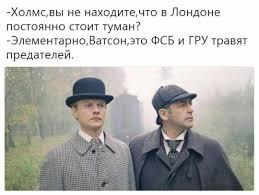 У Москві випадково помер полковник Служби зовнішньої розвідки - Цензор.НЕТ 7842