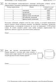Контрольный диктант в классе за вторую четверть по русскому  Контрольный диктант в 4 классе за вторую четверть по русскому языку по программе