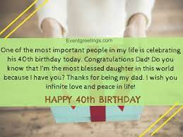 May you have the courage to start a new chapter in your life, live by the words you write in it and keep turning every page. 40 Extraordinary Happy 40th Birthday Quotes And Wishes