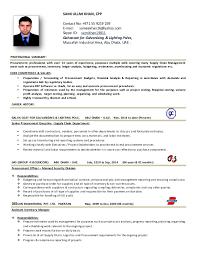 procurement buyer resume