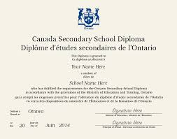 high school diploma name canada secondary diploma for any school or province diploma press