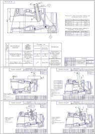 Ремонт впускного клапана ГРМ автомобиля ГАЗ  Технология ремонта впускного клапана ГРМ автомобиля ГАЗ 53