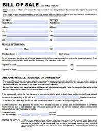 Oregon Dmv Bill Of Sale Form Unique Bill Dmv Bill Sale Form Motor ...