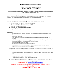 Sample Resume For Food Production Line Worker Valid Download