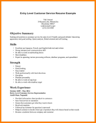 Bulletin Templates Word 9 Entry Level Resume Template Word Business Opportunity Program