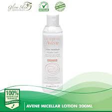 avene micellar lotion 200ml duo pack