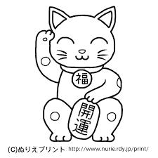 50歳以上 塗り絵 猫 子供と大人のための無料印刷可能なぬりえページ