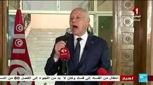 """تونس: سعيّد يعلن عزمه تكليف رئيس حكومة جديد ويبقي على """"الإجراءات  الاستثنائية"""""""