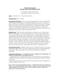 job announcement cover letter to use a job announcement to help sample internal job posting announcement