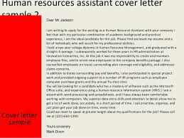 human resources human resources cover letters