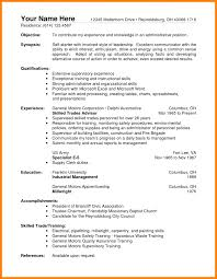 Warehouse Resume Objective Examples 100 Warehouse Resume Objective Job Apply Form For Statement 25