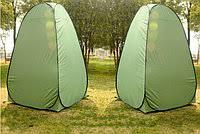 <b>Палатка</b> в Казахстане. Сравнить цены, купить потребительские ...